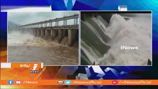 Kadem Dam Project Filled With Flood Water | Flood Water Release To Godavari | iNews - INEWS