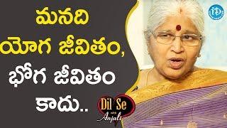 మనది యోగ జీవితం, భోగ జీవితం కాదు - Bharatheeyam G Satyavani | Dil Se With Anjali - IDREAMMOVIES