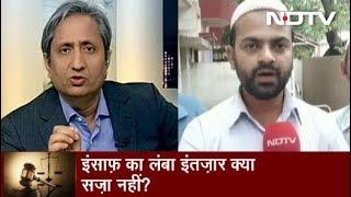 Prime Time With Ravish Kumar, Dec 18, 2018 - NDTV