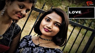 Love Propose || Latest Telugu Short Film 2017 || By Sumadhur Krishna - TELUGUONE