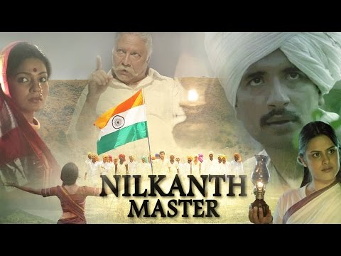 Nilkanth Master | Full Movie Review | Vikram Gokhale, Adinath Kothare ...