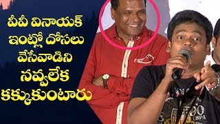 I used to make dosas at VV Vinayak's house: Shakalaka Shankar hilarious speech | Akshara Teaser - IGTELUGU