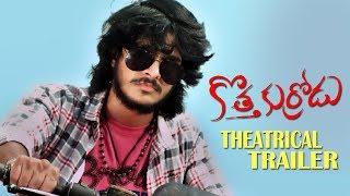 Kotha Kurradu Movie Theatrical Trailer | Sriram | Priya Naidu | TFPC - TFPC