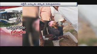 Several People Wounded At RTC Bus Mishap In Nagarkurnool | iNews - INEWS