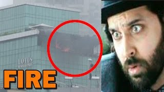 Hrithik Roshan's office on fire!!  | Bollywood News