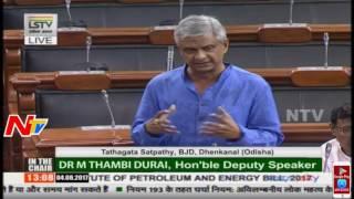 Tathagata Satpathy Speech @ The Institute of Petroleum and Energy Bill, 2017 || Lok Sabha - NTVTELUGUHD