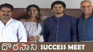 Dorasani Movie Success Meet | Anand Deverakonda | Shivathmika Rajashekar - TFPC