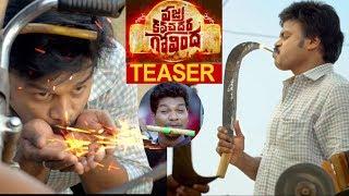 Vajra Kavachadhara Govinda Teaser | Sapthagiri | Arun Pawar | Indiaglitz Telugu - IGTELUGU