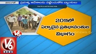 Banks baffle financial support for physically handicapped people - Warangal - V6NEWSTELUGU