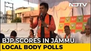 BJP Wins Election To Jammu Civic Body, Suffers Losses In Other Districts - NDTV