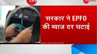 Government reduces interest rate on EPFO from 8.65% to 8.55% - ZEENEWS