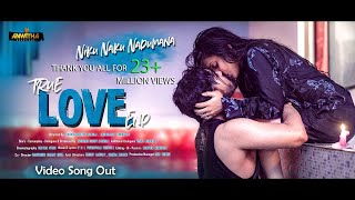 Niku Naku Nadumana  Full Video Song II True Love End Independent Film2019 - YOUTUBE