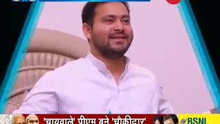 Bihar: HAM wants five seats in Mahagatbandhan - ZEENEWS