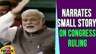 PM Modi Narrates Small Story On Congress Ruling, Delusion On People | Mango News - MANGONEWS