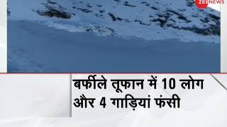 Breaking News: Snow blizzard in Leh; 10 people stuck - ZEENEWS