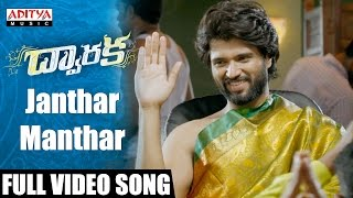 Janthar Manthar Full Video Song || Dwaraka Video Songs || Vijay Devarakonda, Pooja Jhaveri - ADITYAMUSIC