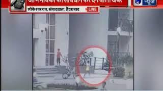Hyderabad: खेलते समय बिजली के खम्बे से चिपके मासूम बच्चे की मौत - ITVNEWSINDIA