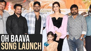 Prathi Roju Pandage Movie Second Song Launch Video | Sai Dharam Tej, Raashi Khanna - TFPC