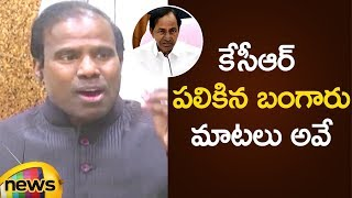 KA Paul Sensational Comments On Telangana CM KCR | KA Paul Latest Press Meet | AP Elections 2019 - MANGONEWS