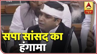 SP workers were lathicharged by UP Police: Dharmendra Yadav - ABPNEWSTV