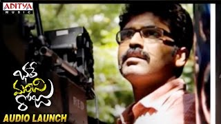 Special AV on Cinematographer Shyam Dutt At Bhale Manchi Roju Audio Launch || Sudheer Babu - ADITYAMUSIC