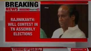 Rajinikanth: i will definitely contest in Tamil Nadu Assembly elections. - NEWSXLIVE