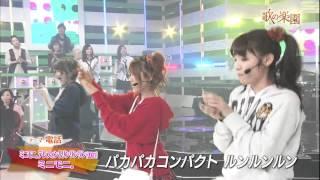 道重さゆみ・田中れいな・光井愛「ミニモニ。バスガイド」