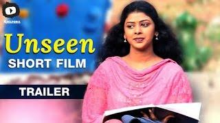 Unseen Telugu Short Film Trailer | Latest 2016 Telugu Short Films | Khelpedia - YOUTUBE