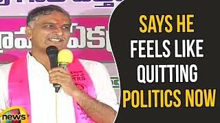 Harish Rao Says He feels like quitting politics Now at Ibrahimpur | Harish Rao Speech | Mango News - MANGONEWS