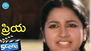 Priya Movie Scenes - Chandra Mohan Appointed As A General Manager || Chiranjeevi - IDREAMMOVIES