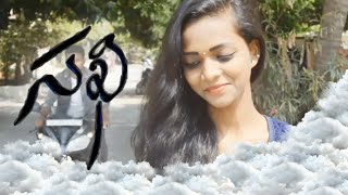 SAKHI 2019  || LATEST TELUGU SHORT FILM ||  ANVESH || SHIVANI || SAI DHARAN TEJ || - YOUTUBE