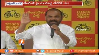 TTDP Leader Narsi Reddy Comments On KTR Over Comments On CM Chandrababu Naidu | iNews - INEWS
