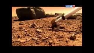 Кто не пускаеет нас на Марс