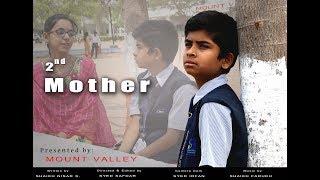 Second Mother A Short Film , Winner best story CCFF2018 - YOUTUBE