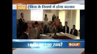 India TV News: News 100   October 21, 2014 - INDIATV