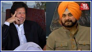 Imran Khan की Oath Taking Ceremony में जाने के लिए Navjot Sidhu ने खींची तैयारी - AAJTAKTV