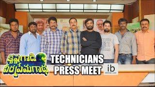 Krishnagadi Veera Premagadha Technicians press meet - Idlebrain.com - IDLEBRAINLIVE