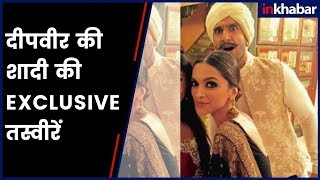 India News Exclusive Deepika Padukone & Ranveer Singh's wedding viral video - ITVNEWSINDIA
