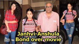 Janhvi & Anshula's movie time with dad Boney kapoor - IANSINDIA