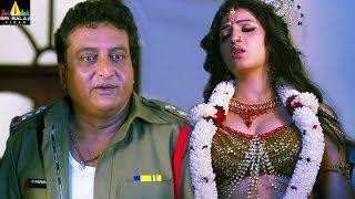Yamudiki Mogudu Prudhvi Raj with Richa Panai | Latest Telugu Movie Scenes | Sri Balaji Video - SRIBALAJIMOVIES