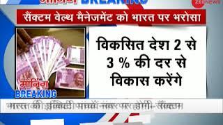 Morning Breaking: India to surpass China's economy in 2018: Sanctum Wealth Management report - ZEENEWS