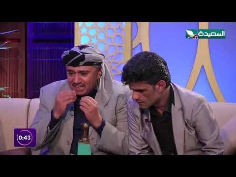 شاهد نجوم الدراما في اليمن امام اختبار الالوان الغنائية .. #ساعة_صفاء