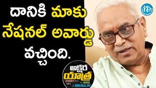 దానికి మాకు నేషనల్ అవార్డు వచ్చింది  - Indraganti Srikanth Sarma | Akshara Yatra With Mrunalini - IDREAMMOVIES