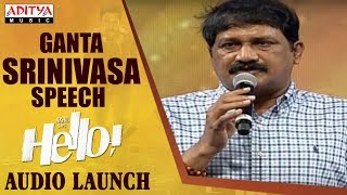 Ganta Srinivasa Rao Speech @ HELLO! Movie Audio Launch | Akhil Akkineni, Kalyani Priyadarshan - ADITYAMUSIC