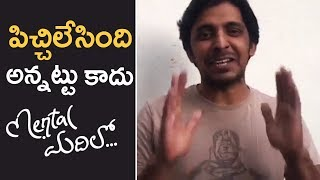 Priyadarshi Shares His Excitment On Mental Madilo Movie | TFPC - TFPC