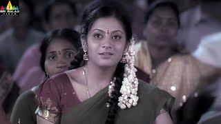 Baava Movie Scenes | Siddharth and Sindhu Tolani Love | Telugu Movie Scenes | Sri Balaji Video - SRIBALAJIMOVIES