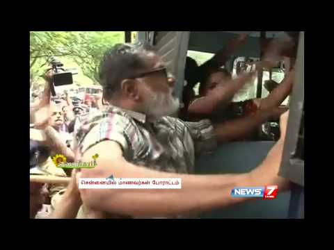 Kiss of Love Protest in Chennai IIT - News 7 TAMIL