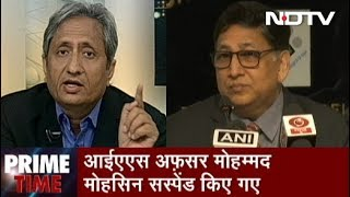 Prime Time With Ravish Kumar, April 18, 2019 - NDTV