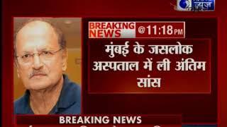 भारतीय क्रिकेट टीम के पूर्व कप्तान अजीत वाडेकर का निधन - ITVNEWSINDIA