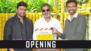 Aatagallu Movie Opening Press Meet | Nara Rohit, Jagapathi Babu | TFPC - TFPC